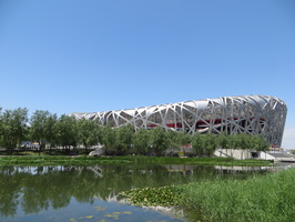 Beijing Olympic Stadium, June 16