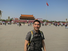 6700 plam forbidden city