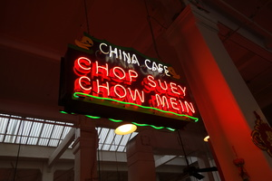 09573 china cafe chop suey chow mein